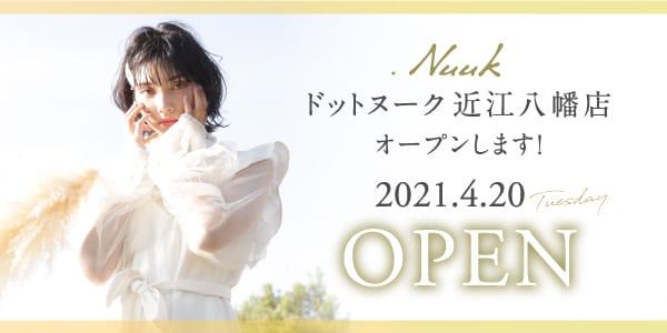 ドットヌーク近江八幡店が2021年4月20日(火)にオープンします。